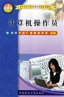 poultry feed formulation technology(Chinese Edition): ZHANG JING HE