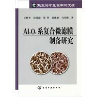 Al2O3 Department of microspheres Preparation of membrane(Chinese Edition): WANG QIAN PING DENG