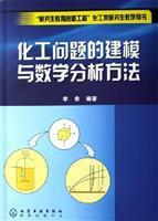Chemical Engineering Graduate Education Graduate Education Innovation: LI XI