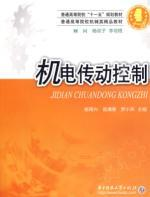 electric drive control(Chinese Edition): HAO YONG XING