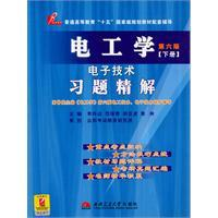 Electrical Engineering Electrical Technology Problem fine solution: LI LING YUAN
