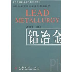 re-training non-ferrous metallurgical plant materials: Lead Metallurgy(Chinese Edition): PENG RONG ...