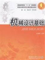 common institutions of higher learning Eleventh Five-Year: WANG JI HUAN