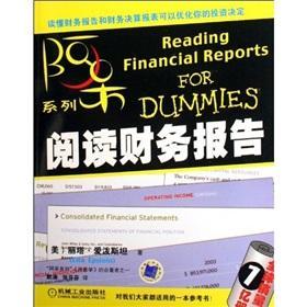 read financial reports(Chinese Edition): LI TA AI PO SI TAN ZHANG FEN FEN MO HAN