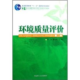 21 series for university teaching Environmental Engineering: Environmental quality assessment(...