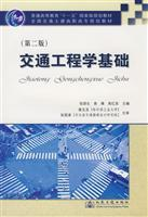 National Transportation and Civil Engineering Vocational planning: PEI YU LONG