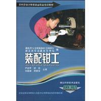 transfer of rural labor employment vocational training: YIN SHU JUN