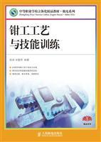 three-dimensional quality of secondary vocational school teaching mechanical and electrical series:...