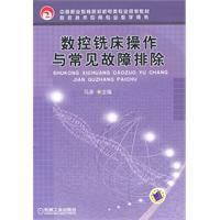 secondary vocational education institutions of professional planning: MA YAN
