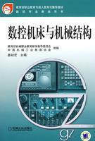 Ministry of Education. Vocational Education and Adult: YAN CHU HONG