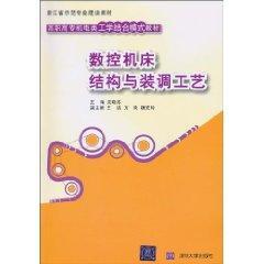 Zhejiang Model professional building materials combined with: WU XIAO SU