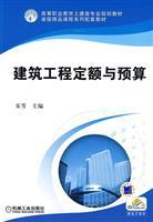 scale construction projects and budgets(Chinese Edition): SONG FANG