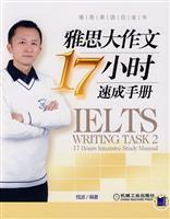 Platinum IELTS books: Great writing 17 hours: QIAN BO