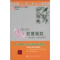 s Crime Prevention: Social Control. Risk. and post-modern(Chinese Edition): YING)XIU SI LIU XIAO ...