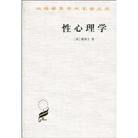 of Psychology(Chinese Edition): AI LI SHI