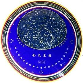 sky star map(Chinese Edition): ZHANG TIAN LIN