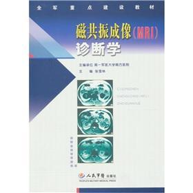 Magnetic resonance imaging (MRI) diagnostics(Chinese Edition): DI YI JUN YI DA XUE NAN FANG YI YUAN...