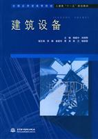 China Civil Engineering colleges and universities of applied Eleventh Five-Year Plan Materials: ...