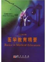 2011 Directions (2) years Zhenti Chiang Kai: JIANG JUN HU