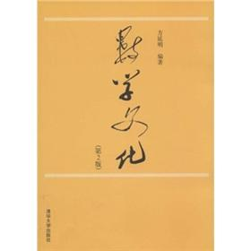 Time-resolved fluorescence immunoassay(Chinese Edition): BEN SHE.YI MING