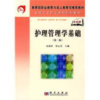 Ministry of Education. Vocational Education and Adult: YU JIAN ZHEN