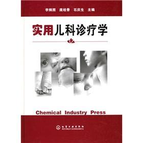 Pediatric Clinic study(Chinese Edition): LI BING ZHAO