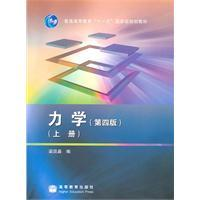 Ordinary National Eleventh Five-Year planning education materials: LIANG KUN MIAO