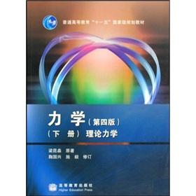 general higher education planning materials Eleventh Five-Year: LIANG KUN MIAO
