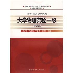 Universities in Anhui Province Eleventh Five-Year provincial: YUAN GUANG YU