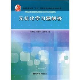 general support of higher education teaching fifth: SONG TIAN YOU