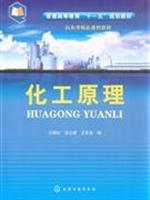 general higher education. Eleventh Five-Year Plan teaching materials in Shandong Province Courses: ...
