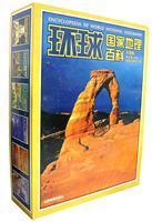Global National Geographic Encyclopedia(Chinese Edition): LU DA DAO