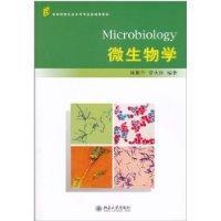 Microbiology(Chinese Edition): LIN ZHI LAN LUO DA ZHEN