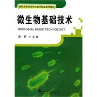 microbial based technology(Chinese Edition): LI LI