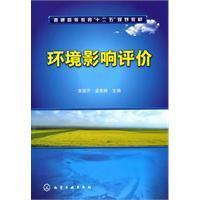 EIA(Chinese Edition): LI SHU QIN MENG XIAN LIN