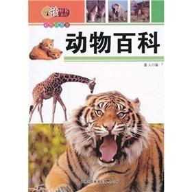 Animal Encyclopedia (color illustrated edition)(Chinese Edition): MO REN