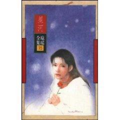 Galaxia [paperback](Chinese Edition): BEN SHE.YI MING