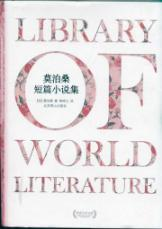 Chekhov short story selection (Illustrated) (special) [paperback](Chinese Edition): QI HE FU