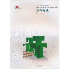 21 Century Chinese Art and Design in Higher Education in professional planning teaching art ...
