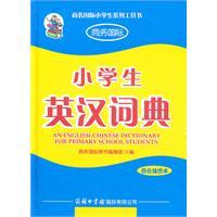primary English-Chinese dictionary (four-color illustrations of this)(Chinese Edition): SHANG WU ...