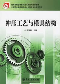 Ministry of Education. Vocational Education and Adult Education Department recommended textbook: ...