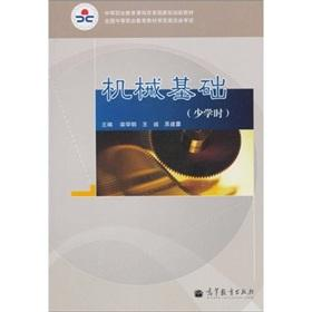 secondary vocational education curriculum reform of the national planning of new materials: ...