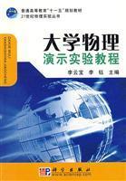 General Higher Education Textbook Eleventh Five Year: LI YUN BAO