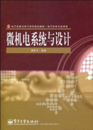 Electronics and Electric discipline planning materials Electronic: LOU LI FEI