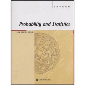College Textbook: Probability and Mathematical Statistics (English)(Chinese: LAI HONG JIAN