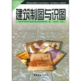 vocational school job training for construction industry: LU SHU HUA