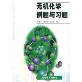 examples and exercises Higher Chemistry Books: Inorganic: XU JIA NING