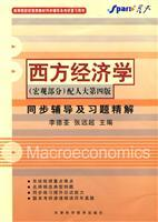 sync counseling and higher education mathematics Kaoyan: LI DE QUAN
