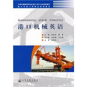 port of the main types of vocational: YANG LI HONG