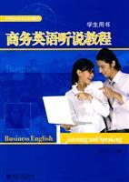 21 century teaching Business English Series: Business English Speaking Course (Student Book)(...